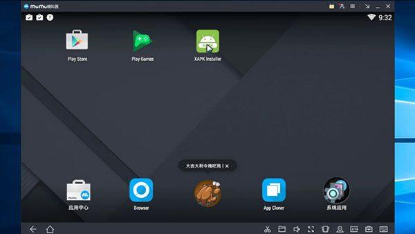 MuMu Playgiả lập android nhẹ cho máy yếu